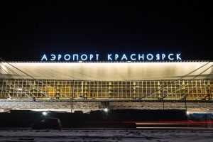 Самолёт летевший по направлению Токио-Франкфурт приземлился в Красноярске
