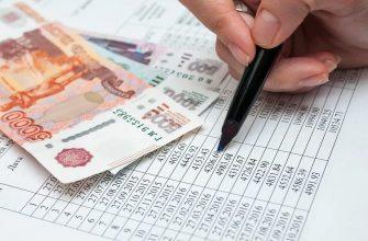 Россиян предупредили, что за досрочное погашение кредита в банке могут быть штрафы