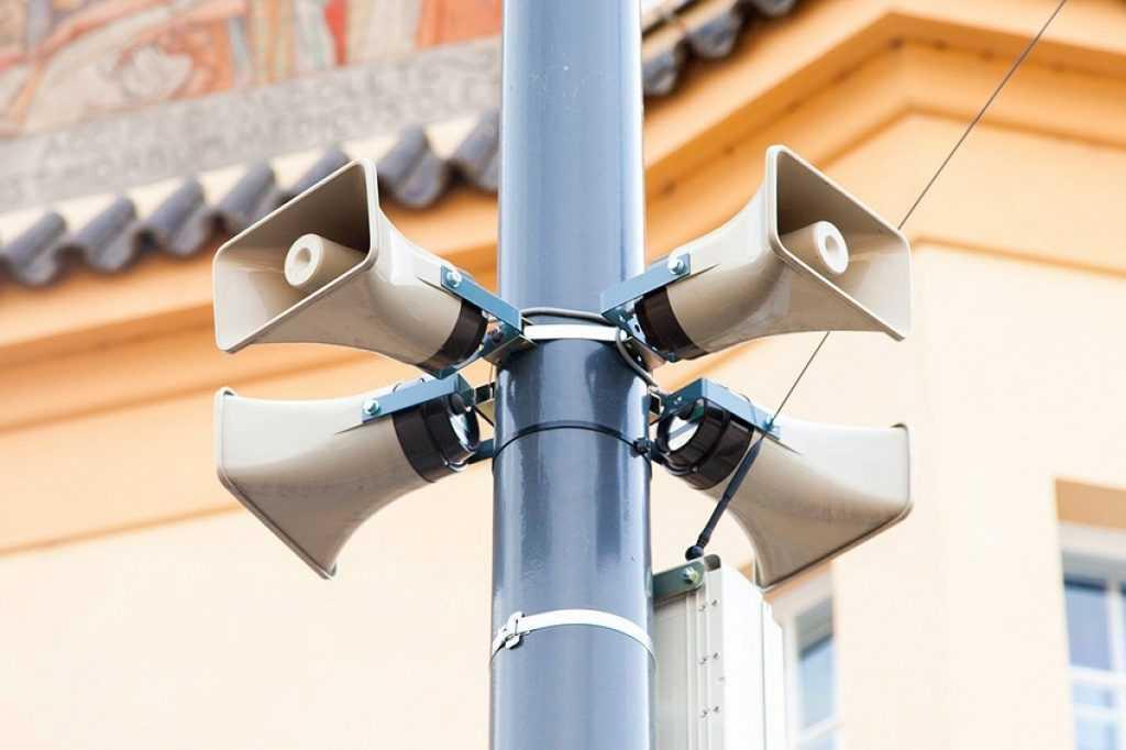 В России введен новый сигнал об опасности «Внимание всем!»