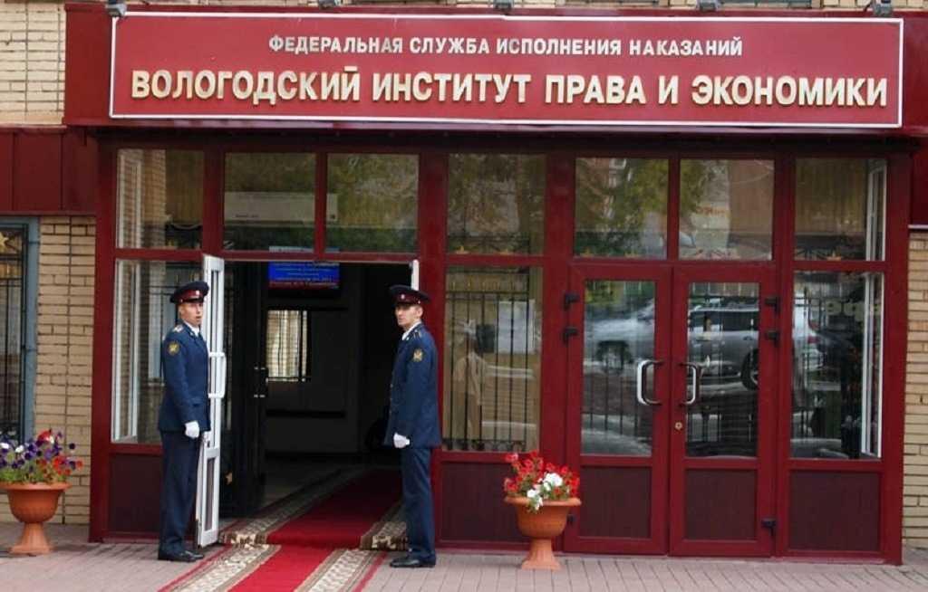 В Вологде массово отравились курсанты, заведено уголовное дело