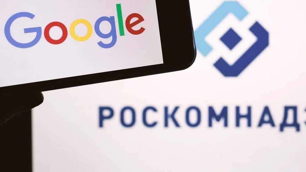 Роскомнадзор хочет замедлить Youtube и Google из-за запрещенного контента