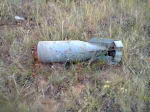 Два человека подорвались в Волгоградской области на бомбе времен ВОВ