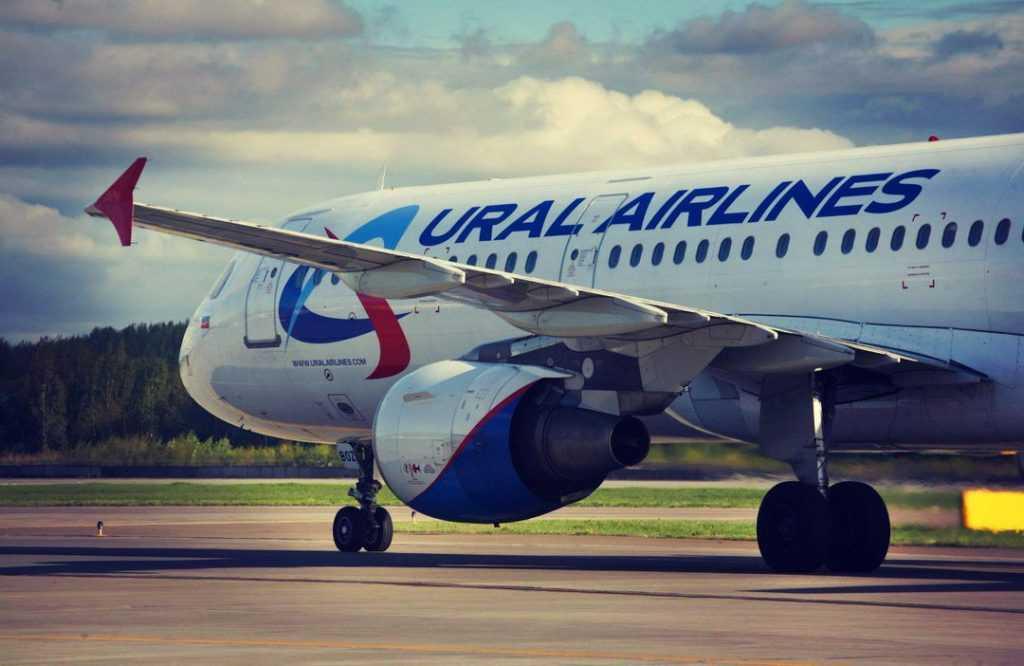 Российская авиакомпания нарушила планы пассажиров на майские каникулы