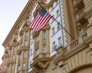 Консульская работа США в России нарушена