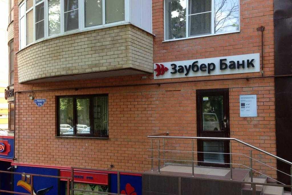 Центробанк отозвал лицензии сразу у двух банков