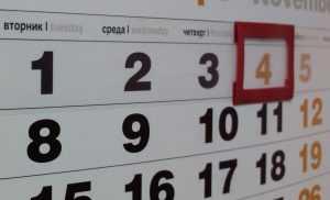 Минтруд готов рассматривать четырехдневную рабочую неделю