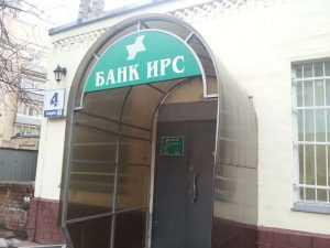 Два банка лишились лицензии