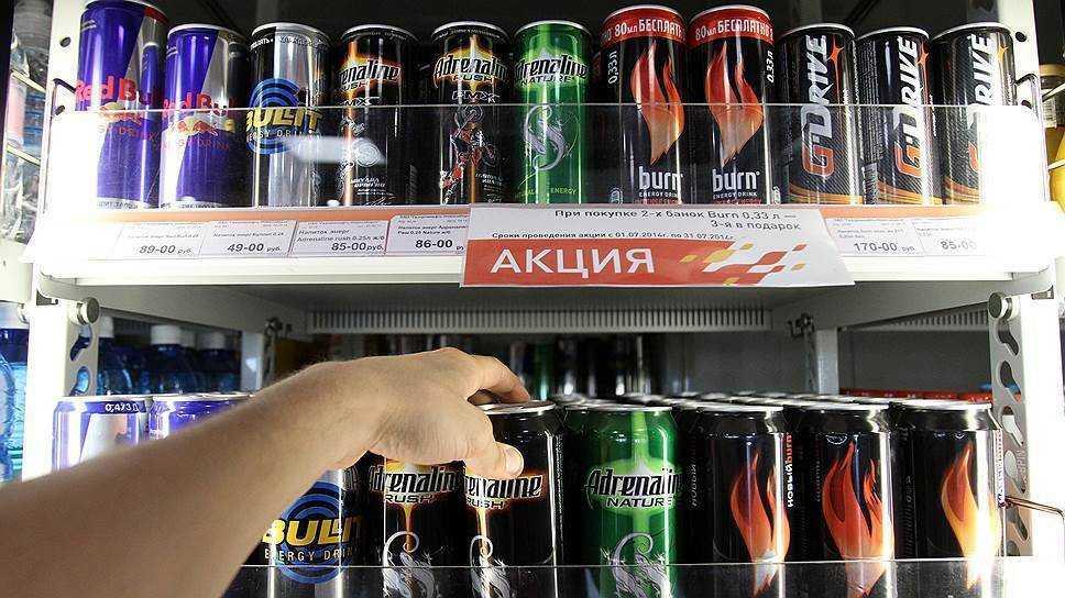 В России предложили ограничить продажу энергетиков несовершеннолетним