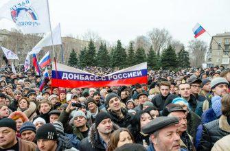 Россия не планирует поглощать Донбасс