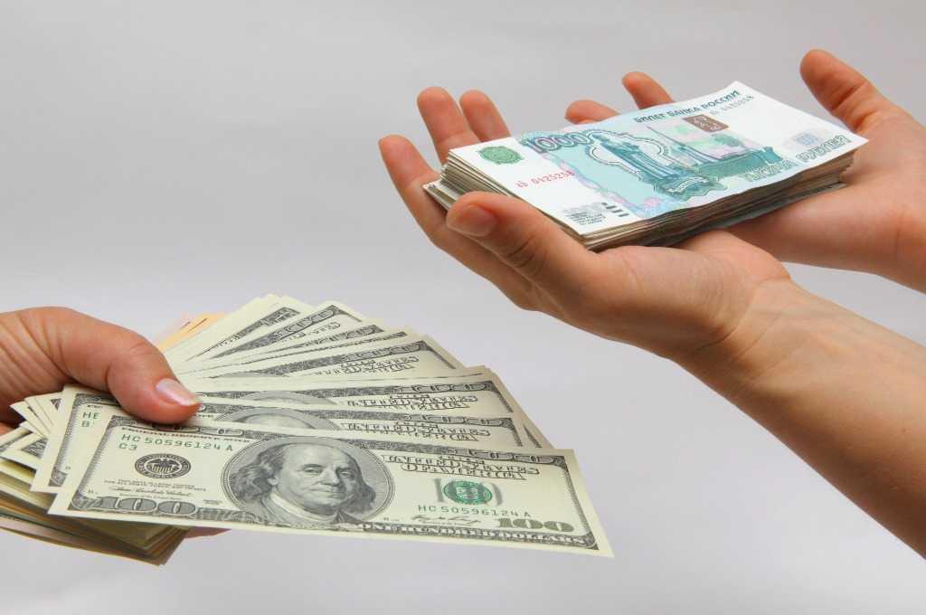 Болгары считают, что политика России ведет к обрушению доллара
