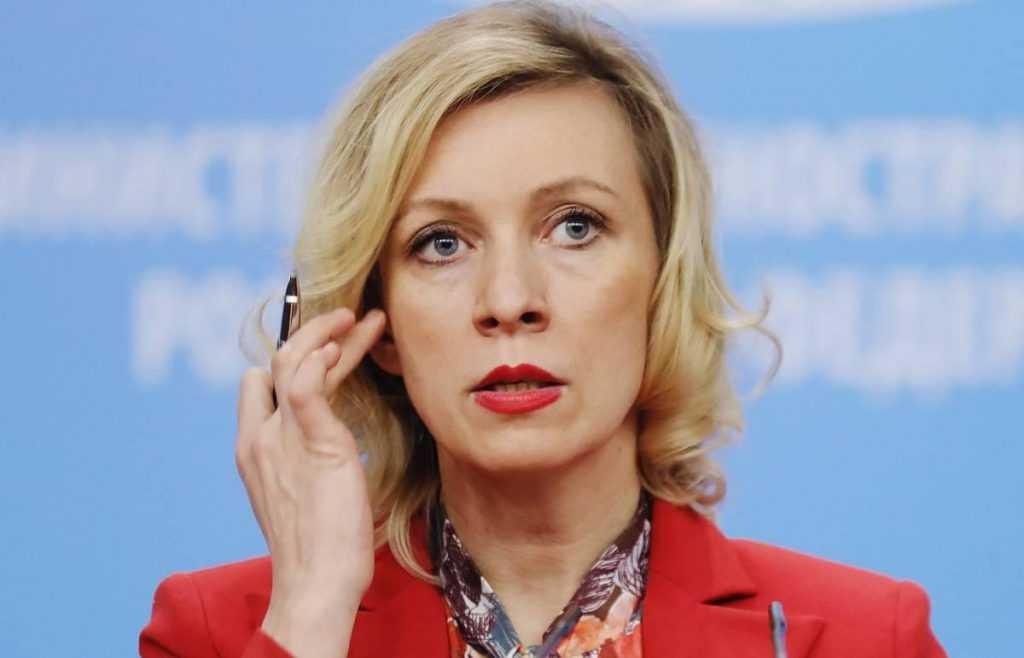 Захарова резко прокомментировала решение Риги заменить флаг России на ЧМ