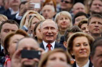60 процентов россиян полностью доверяют Путину