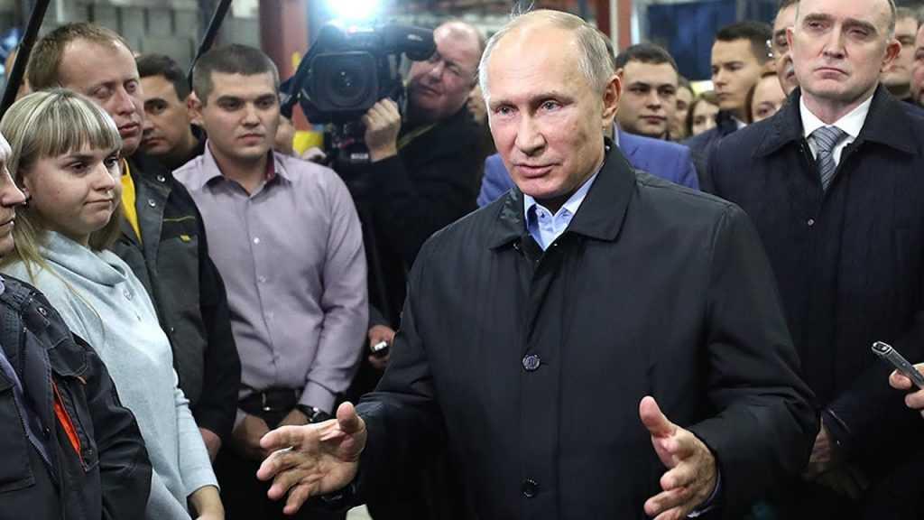 60% процентов граждан России доверяют президенту