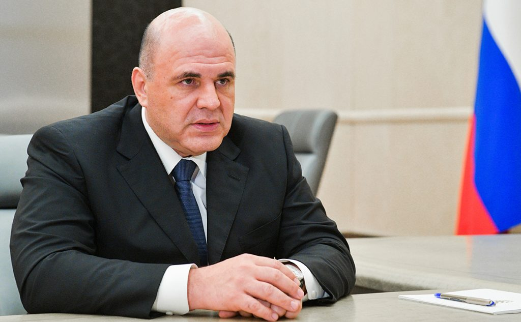 Правительство России поддержит туроператоров и выделит им 1 млрд рублей
