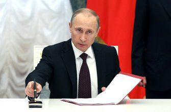 Евросоюз раскритиковал планы России по составлению списка «недружественных» стран