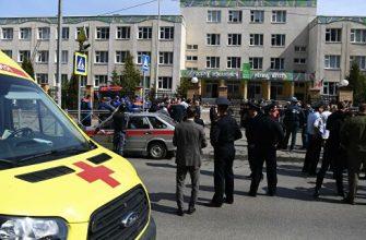 Президент России выразил соболезнования семьям погибших детей в Казани