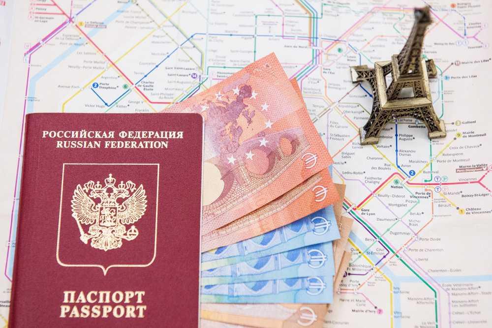 Выдача шенгенской визы в России будет по новым правилам