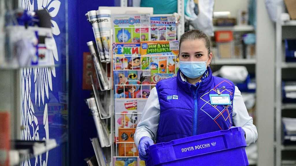 Против «Почты России» возбудили дело за повышение тарифов доставки