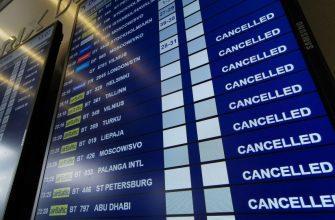 Евросоюз встревожен отказом Москвы принимать авиарейсы из стран ЕС