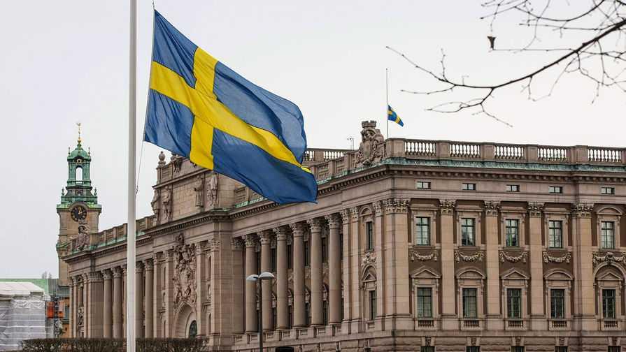 В Швеции выступают за санкционные меры против России