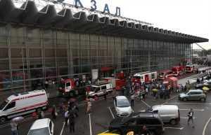Железнодорожные вокзалы и автостанции Москвы проверяют из-за сообщений о минировании