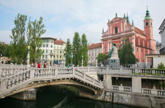 Словения готова провести встречу Путина и Байдена