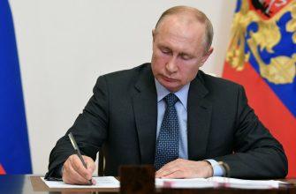 Путин направил поздравления иностранным лидерам с 76-й годовщиной Победы
