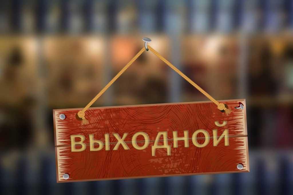 В Кремле заявили о возможности отгула после вакцинации