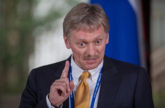 Песков прокомментировал слова президента Польши о «ненормальности» России