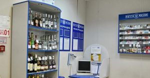 Почта России будет продавать алкоголь онлайн