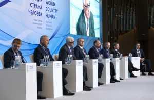 Назвали даты проведения Ялтинского экономического форума