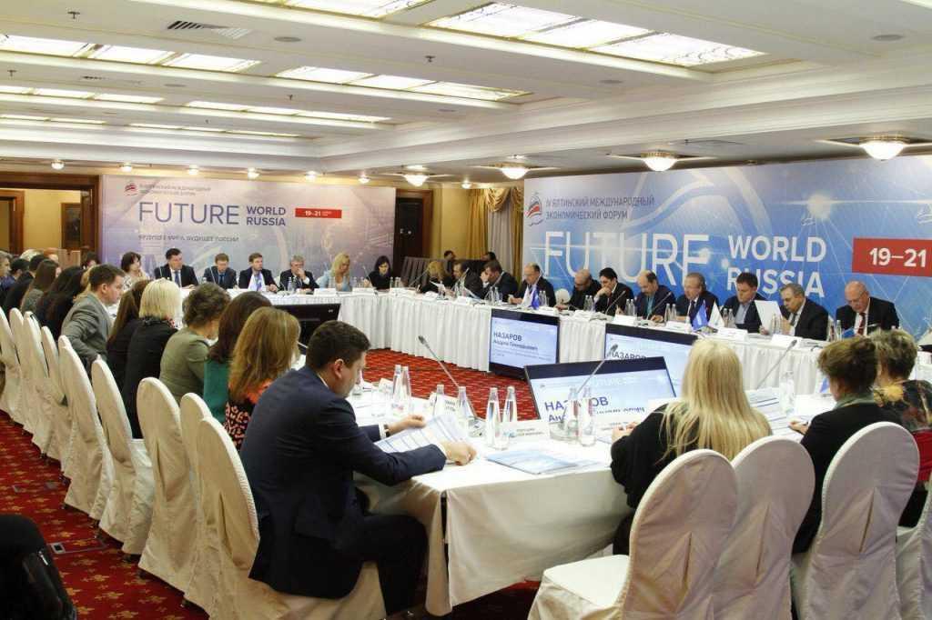 Ялтинский экономический форму в Крыму пройдет в ноябре