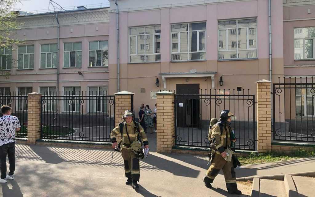 Школу в Казани эвакуировали из-за сообщения о заложенной бомбе
