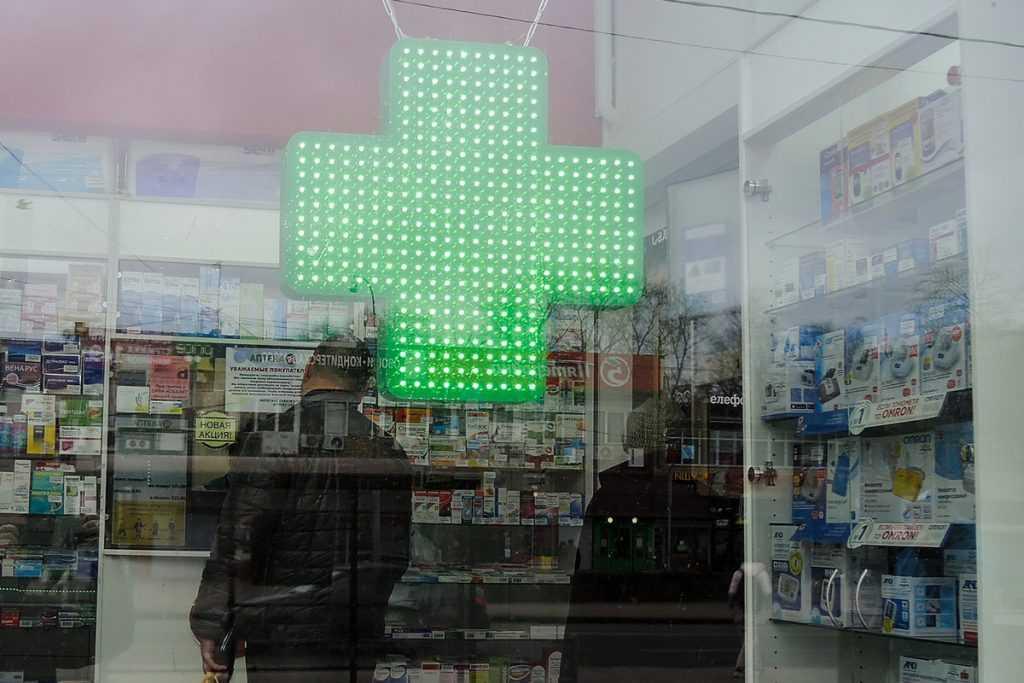 В России появился день фармацевтического работника