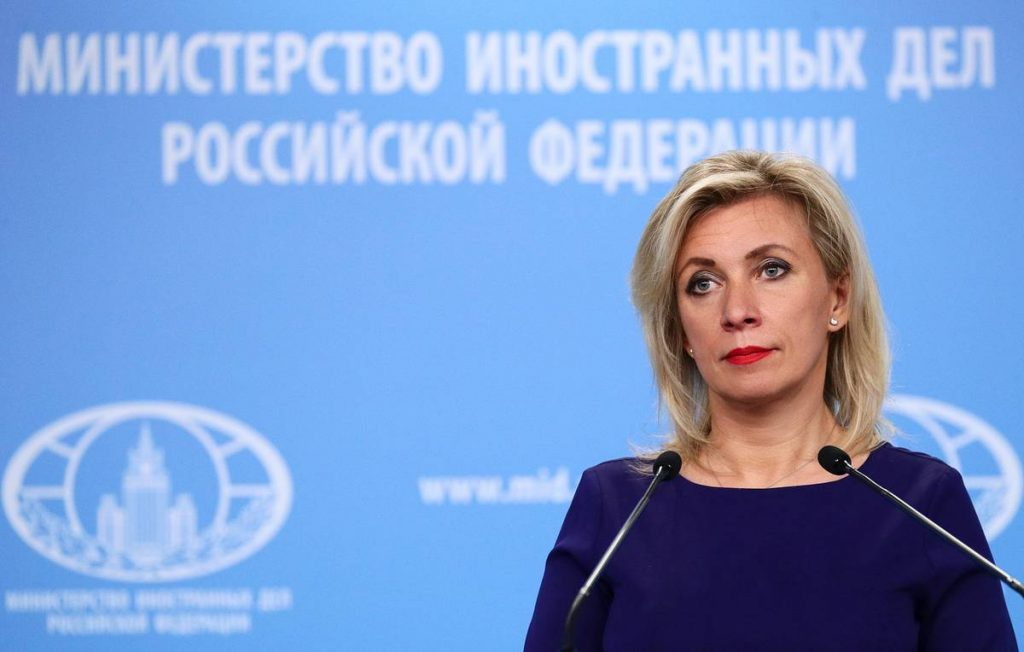 Захарова прокомментировала слова главы МИД Австрии