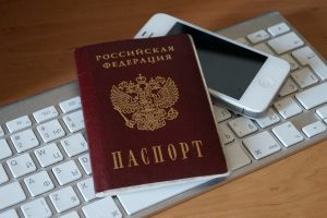 Вход в интернет по паспорту в России пока не введут