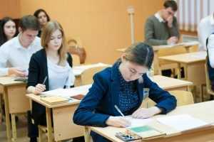 ОГЭ и ЕГЭ в 9 и 11 классах проведут в штатном режиме