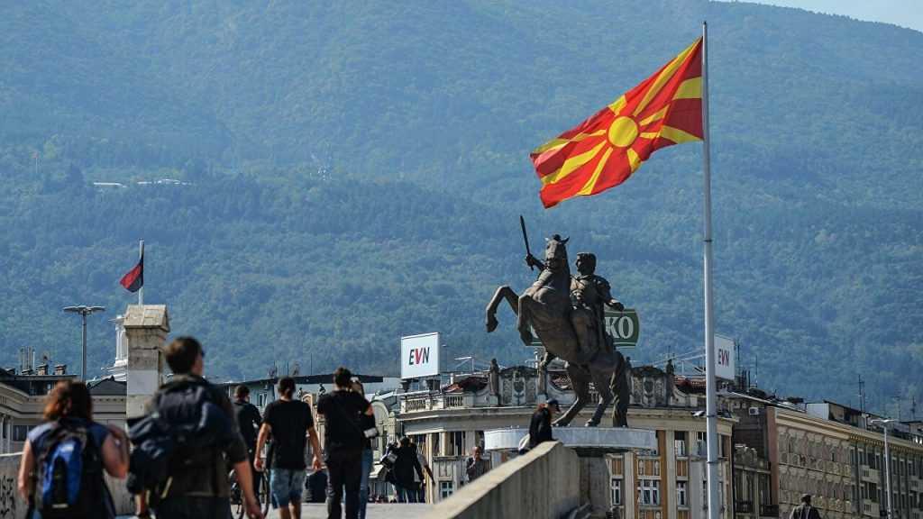 Северная Македония поддержала Чехию и выслала из страны российского дипломата