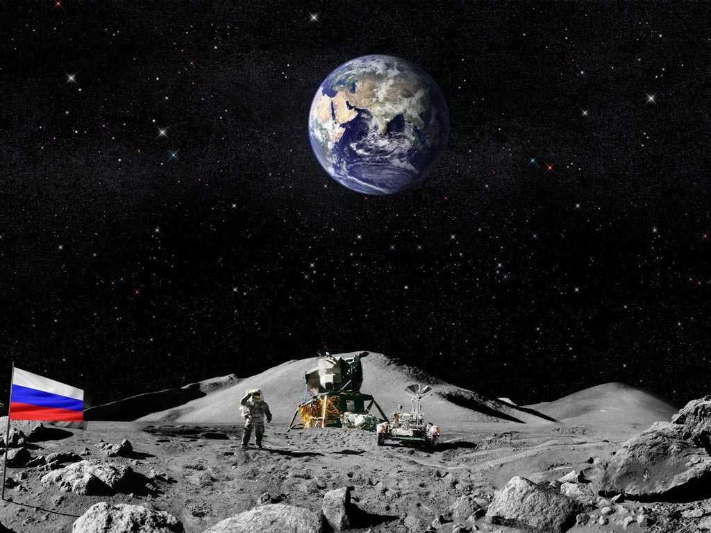 Больше триллиона рублей: Роскосмос назвал стоимость полета на Луну