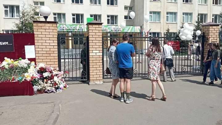 В казанской школе, где произошла трагедия, родители не платили за охрану