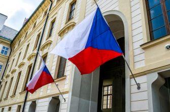 Чехия прокомментировала включение в российский перечень недружественных стран