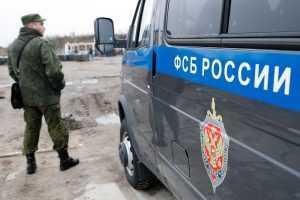 В Саратове задержаны 14 членов украинской радикальной группировки