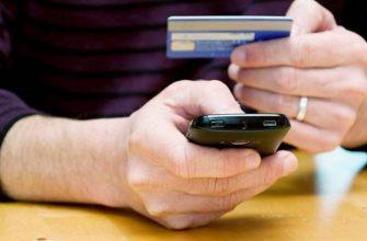 Телефонные мошенники начали обманывать россиян по-новому
