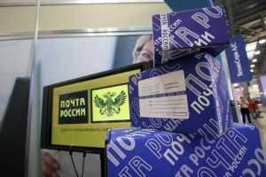 «Почта России» будет заниматься доставкой алкоголя, купленного онлайн