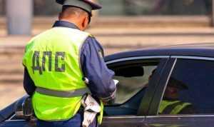 Российских автовладельцев предупредили о неожиданных штрафах