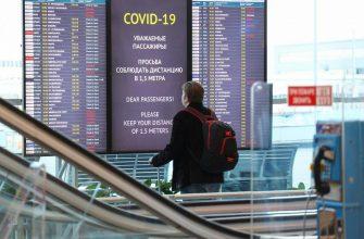 Россия возобновит авиаперелеты еще в пять стран с 25 мая