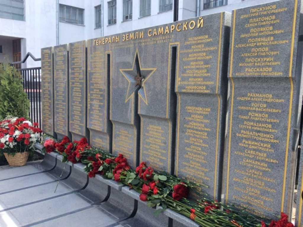 В Самаре открыли мемориал «Генералы земли Самарской»
