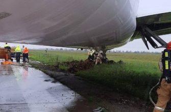 Пассажирский Боинг выкатился за пределы взлетной в Симферополе