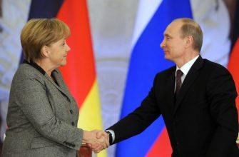 Меркель извинилась перед Путиным за Вторую мировую