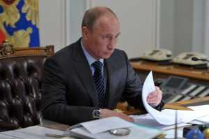 График президента России возвращается в офлайн